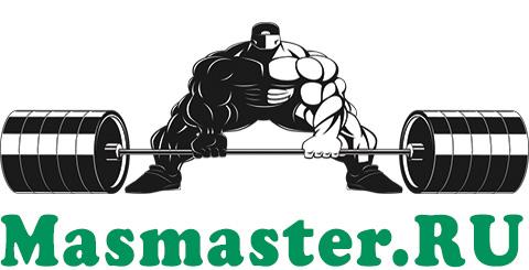 Масмастер - интернет магазин спортивного питания в Москве
