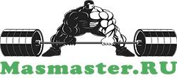 Масмастер