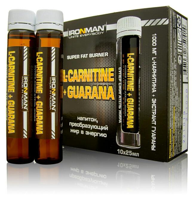 Супер сжигатель жира карнитин+гуарана IRONMAN 10 флаконов по 25 мл