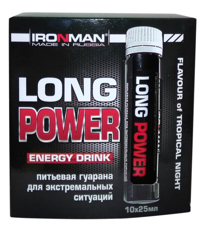 Long Power IRONMAN - питьевая гуарана 10 флаконов по 25 мл