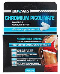 Сжигатель жира Пиколинат Хрома IRONMAN 30 капсул