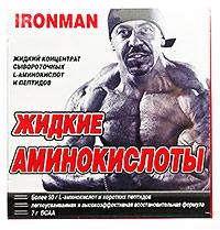 Жидкие Аминокислоты IRONMAN 10 флаконов х 25 мл