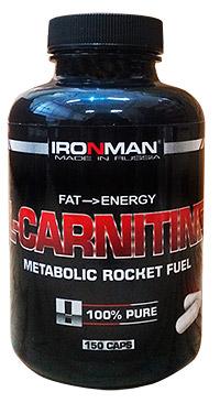 Сжигатель жира L-карнитин IRONMAN 150 капсул