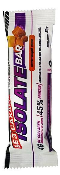 Высокопротеиновый батончик Isolate Bar IRONMAN без сахара 50 грамм
