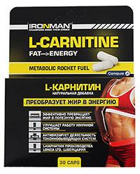 Сжигатель жира L-карнитин IRONMAN 30 капсул