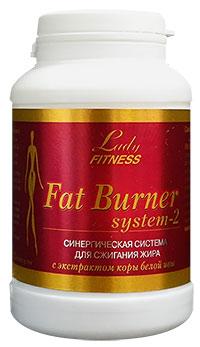 Сжигатель жира Fat Burner System-2 LadyFitness 72 капсулы