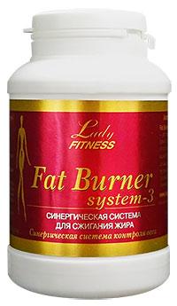 Сжигатель жира Fat Burner System-3 LadyFitness 72 капсулы