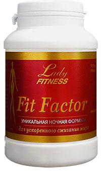 Сжигатель жира Fit Factor LadyFitness 72 капсулы