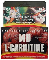 Сжигатель жира MD L-carnitine 56 капсул