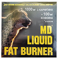 Сжигатель жира Fat Burner Liquid MD 10 флаконов по 25 мл
