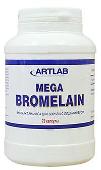 Сжигатель жира Mega Bromelain ARTLAB 72 капсулы