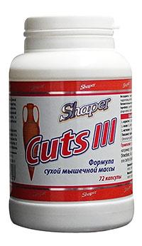 Сжигатель жира Cuts III Shaper 72 капсулы
