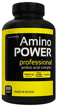 Аминокислоты Amino Power 200 капсул