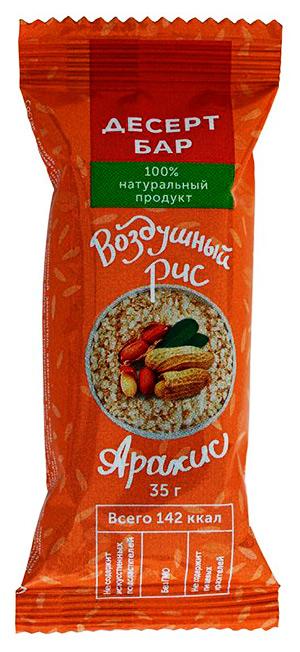 Десерт Бар XXI Power с воздушным рисом и арахисом  35 грамм