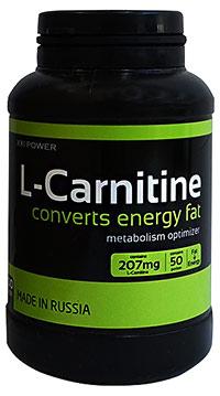 Сжигатель жира L-карнитин XXI Power 100 капсул